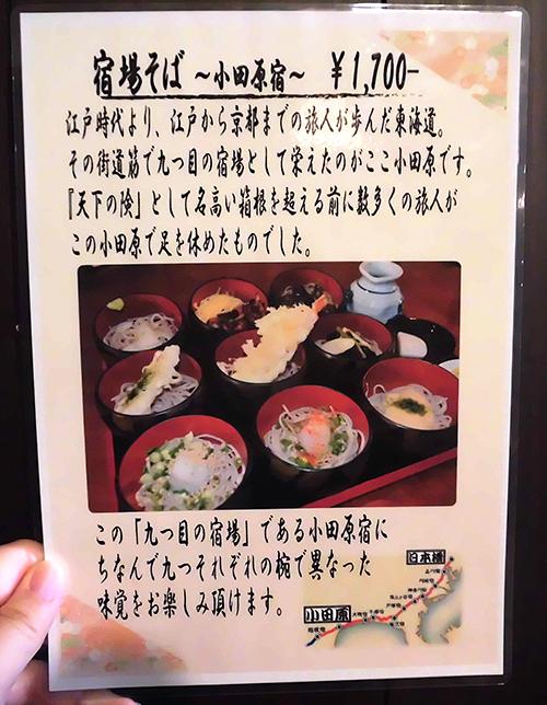 f:id:itousayoko:20170623041917j:plain