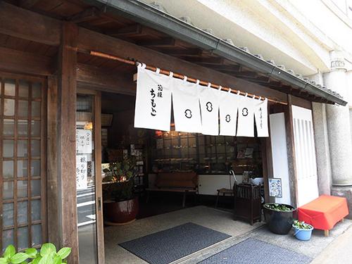 f:id:itousayoko:20170624042737j:plain