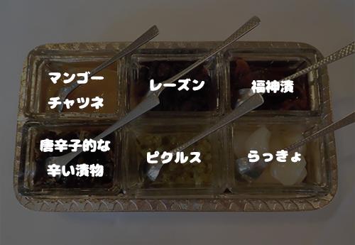 f:id:itousayoko:20170625043203j:plain
