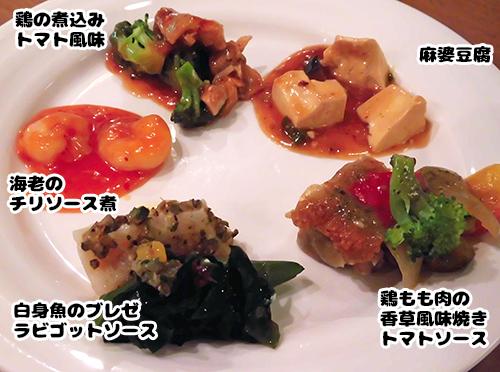 f:id:itousayoko:20170629062432j:plain
