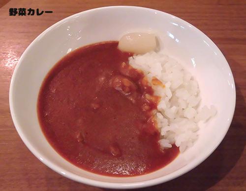 f:id:itousayoko:20170629062702j:plain
