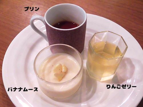 f:id:itousayoko:20170629065632j:plain
