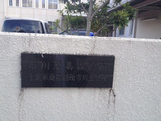 f:id:itousihousyoshi:20131219011040j:image:w360