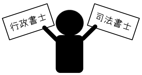 f:id:itousihousyoshi:20140130002718j:image:w360