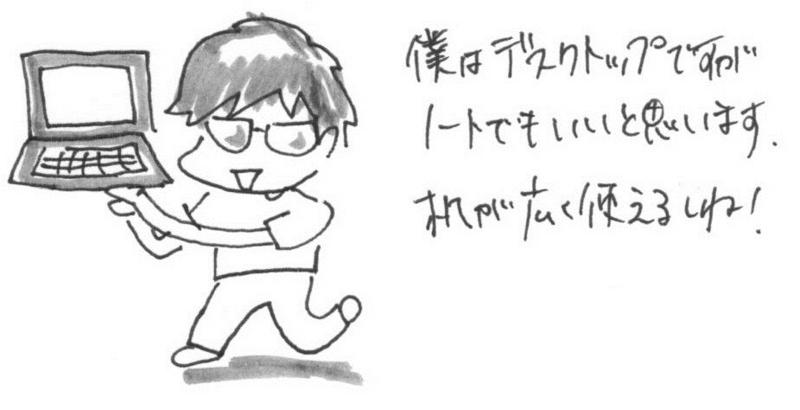 f:id:itousihousyoshi:20140303215959j:image:w300