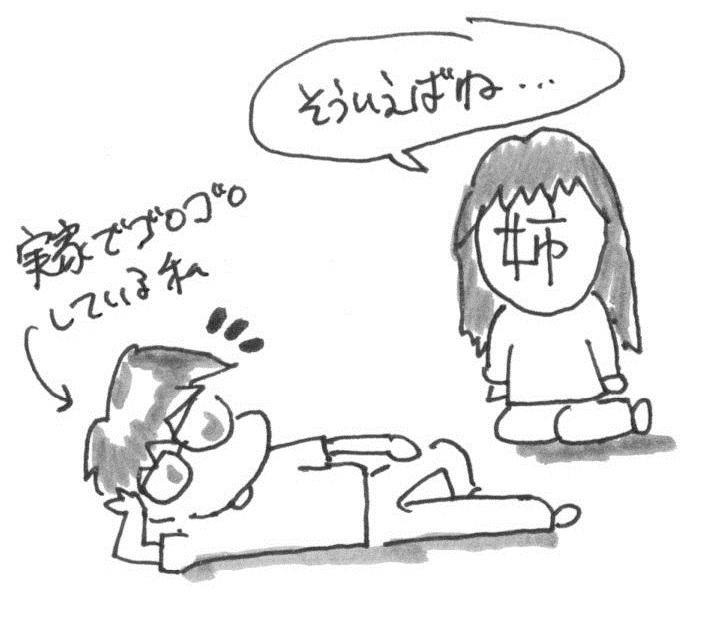 f:id:itousihousyoshi:20140320000601j:image:w250