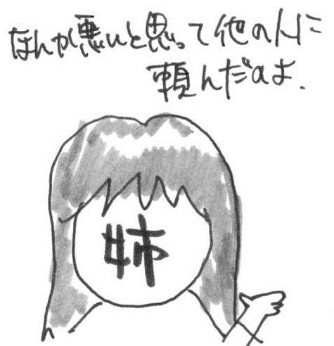 f:id:itousihousyoshi:20140320000602j:image:w200