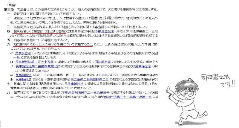 f:id:itousihousyoshi:20140404015925j:image:w1000