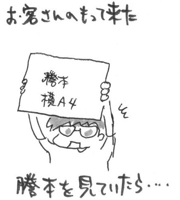 f:id:itousihousyoshi:20140405123616j:image:w250