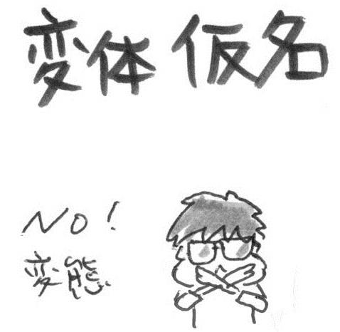 f:id:itousihousyoshi:20140405123619j:image:w250