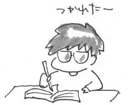 f:id:itousihousyoshi:20140406011043j:image:w250