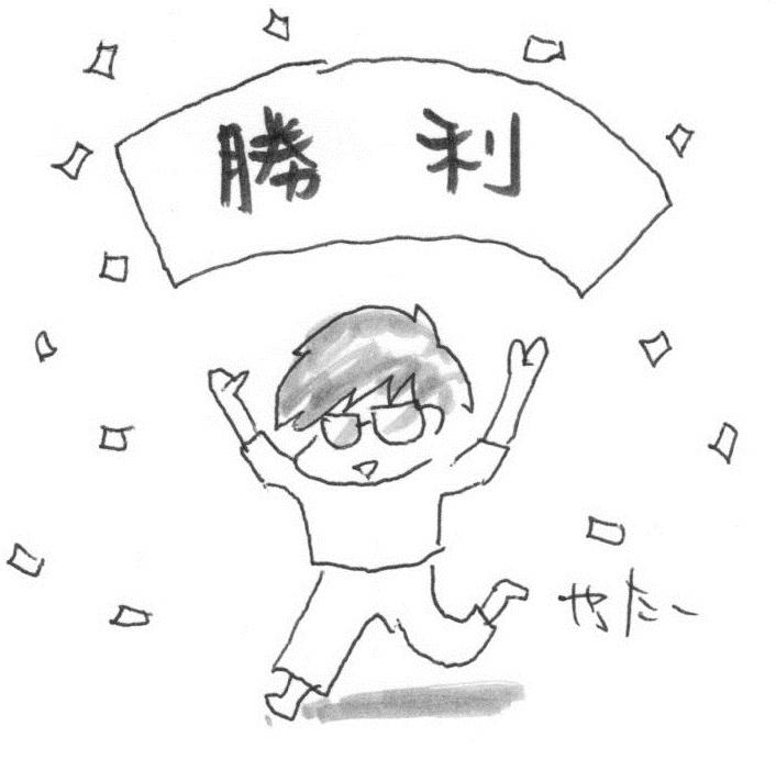 f:id:itousihousyoshi:20140412013855j:image:w250