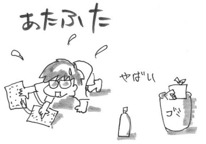 f:id:itousihousyoshi:20140415153426j:image:w360