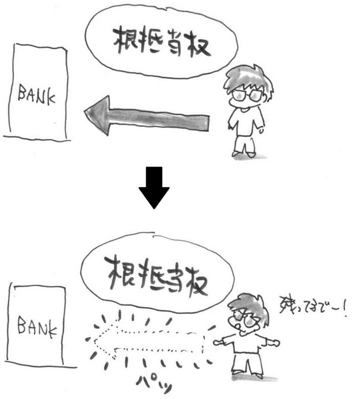 f:id:itousihousyoshi:20140417215200j:image:w360