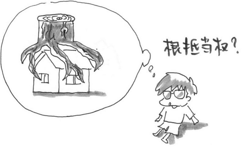 f:id:itousihousyoshi:20140417215203j:image:w360