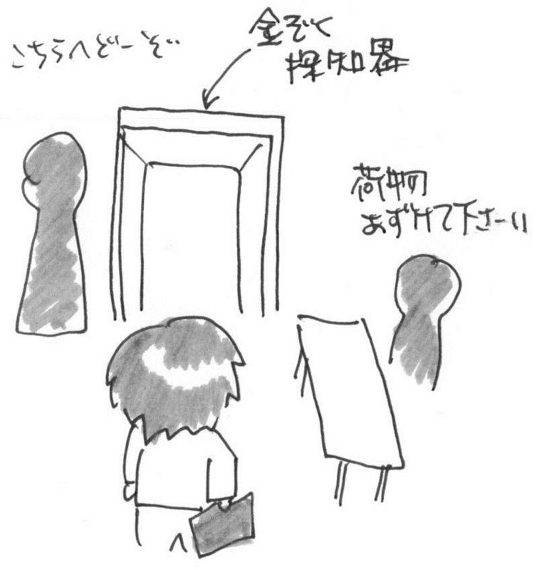 f:id:itousihousyoshi:20140419162726j:image:w250