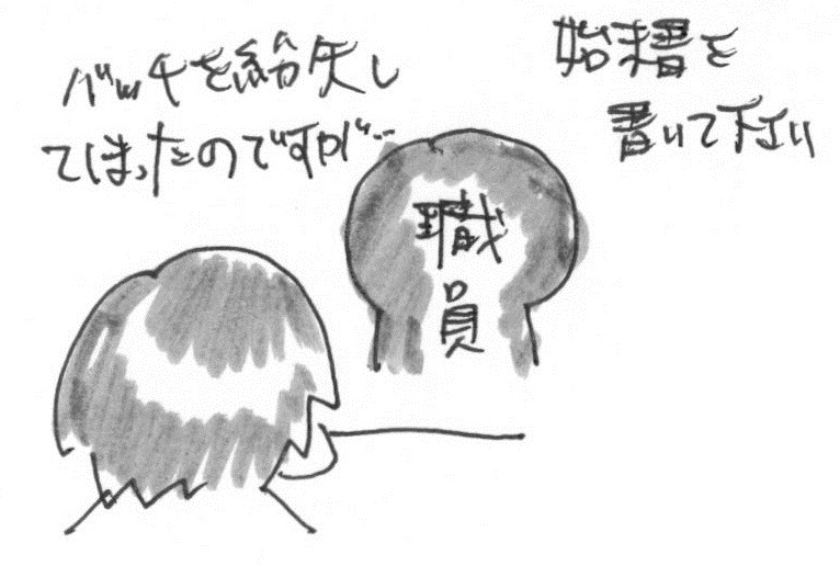 f:id:itousihousyoshi:20140419163314j:image:w250