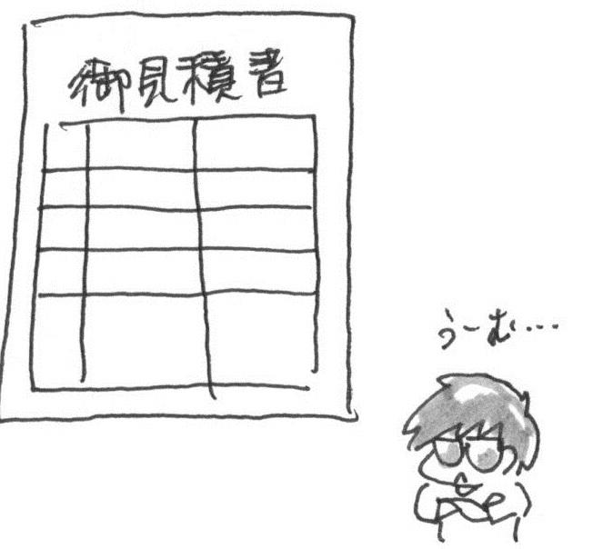 f:id:itousihousyoshi:20140422004747j:image:w250