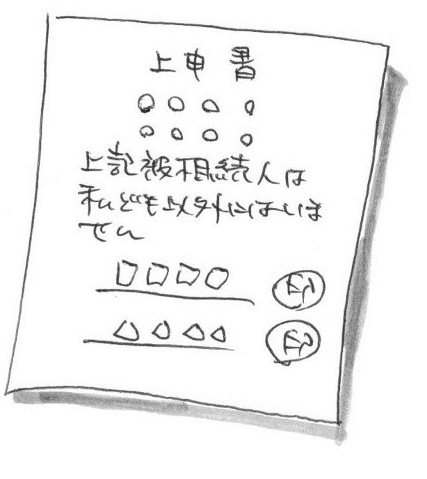 f:id:itousihousyoshi:20140425015951j:image:w250
