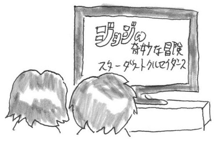 f:id:itousihousyoshi:20140427003641j:plain