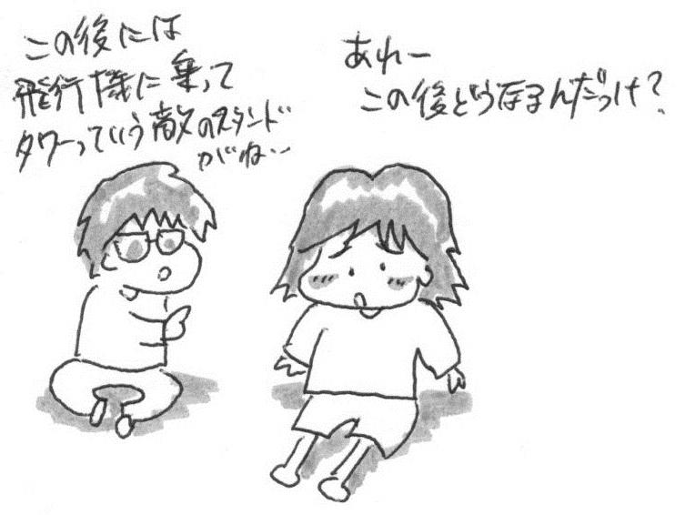 f:id:itousihousyoshi:20140427003642j:plain
