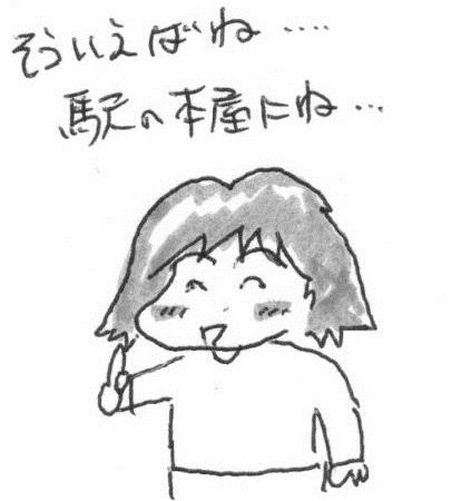 f:id:itousihousyoshi:20140427003643j:plain