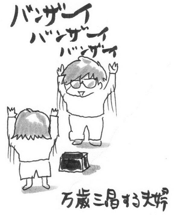 f:id:itousihousyoshi:20140427003645j:plain