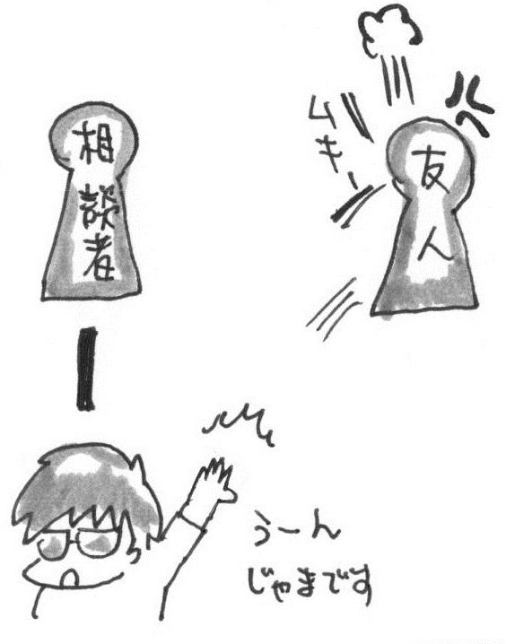 f:id:itousihousyoshi:20140430235155j:image:w250