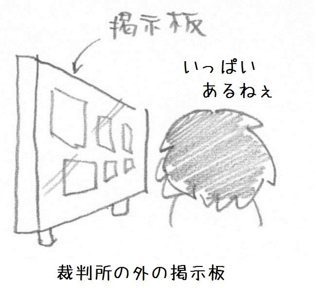 f:id:itousihousyoshi:20140705164538j:image:w300