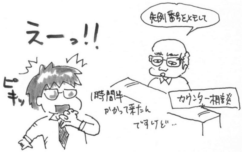 f:id:itousihousyoshi:20140708004052j:image:w360