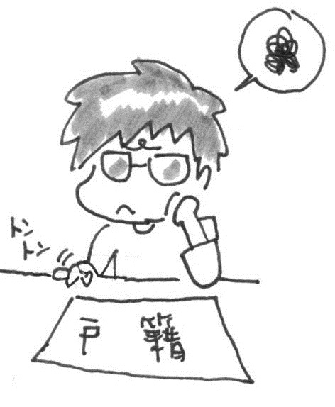f:id:itousihousyoshi:20140710202837j:image:w200