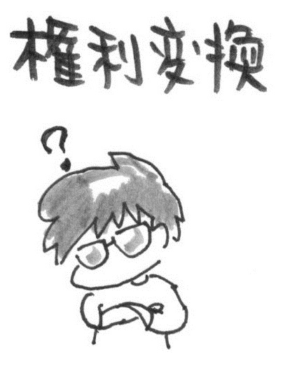 f:id:itousihousyoshi:20140712073503j:image:w200