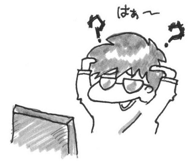 f:id:itousihousyoshi:20140714225000j:image:w250