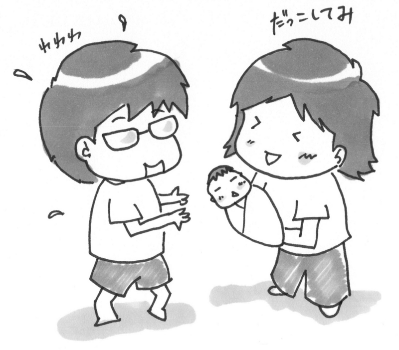 f:id:itousihousyoshi:20141122233605j:image:w360