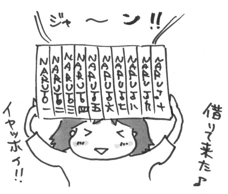 f:id:itousihousyoshi:20141222174735j:plain