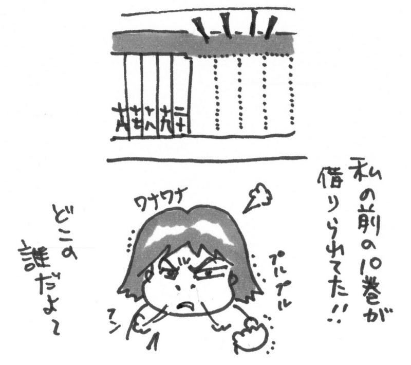 f:id:itousihousyoshi:20141222174834j:plain