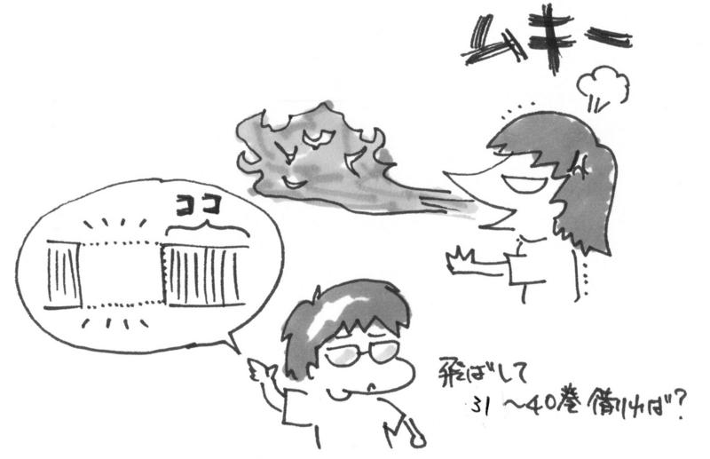 f:id:itousihousyoshi:20141222174916j:plain
