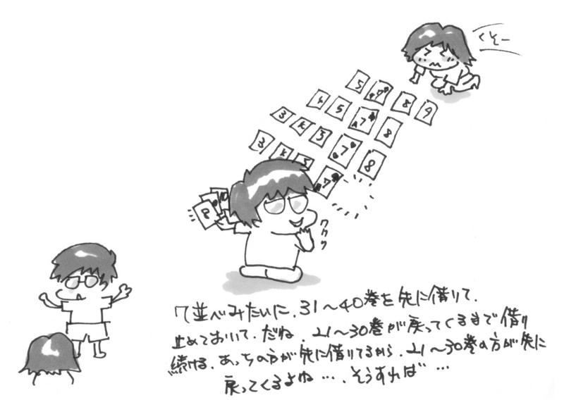 f:id:itousihousyoshi:20141222174952j:plain