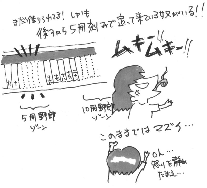 f:id:itousihousyoshi:20141222175046j:plain