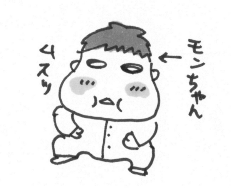 f:id:itousihousyoshi:20141224235859j:plain