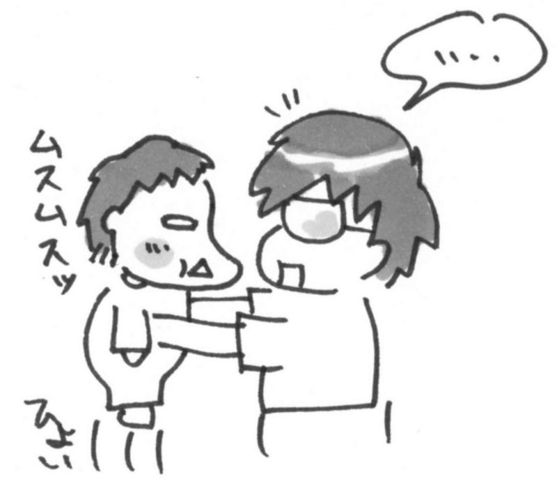 f:id:itousihousyoshi:20141224235936j:plain