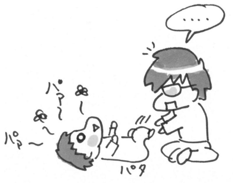 f:id:itousihousyoshi:20141224235956j:plain
