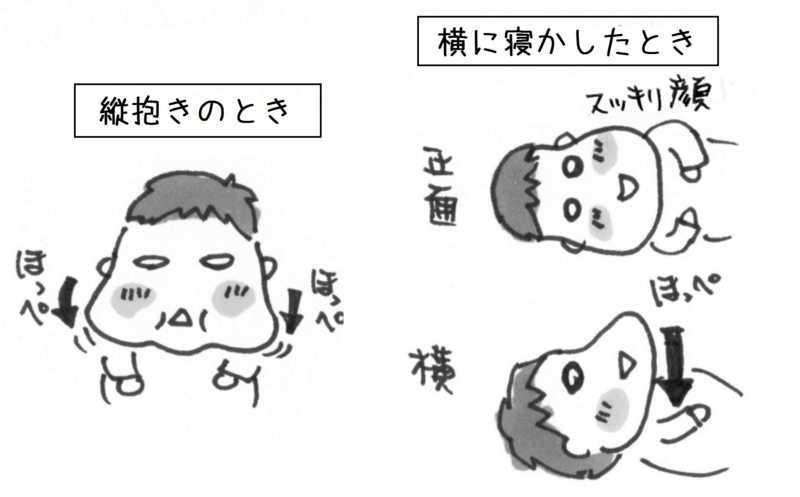 f:id:itousihousyoshi:20141225000041j:plain