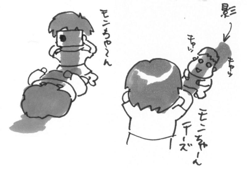 f:id:itousihousyoshi:20141225000101j:plain