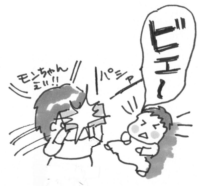 f:id:itousihousyoshi:20141225000119j:plain