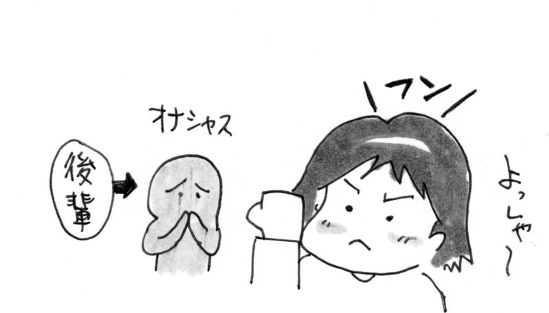 f:id:itousihousyoshi:20151012095351j:image:w360