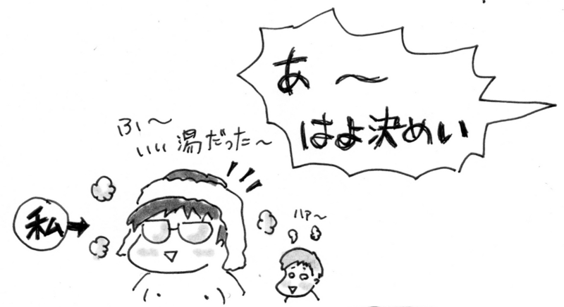 f:id:itousihousyoshi:20151012095352j:image:w360