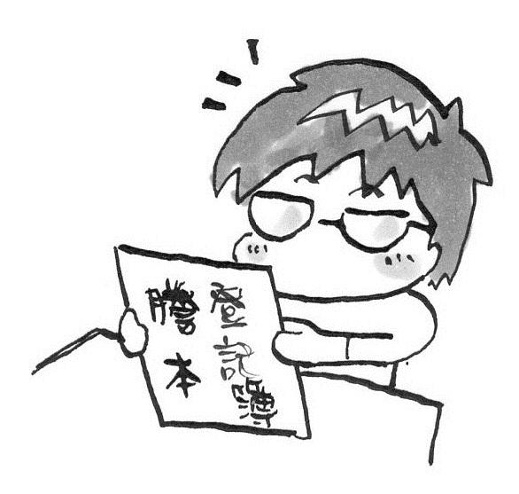 f:id:itousihousyoshi:20160608125906j:image:w200
