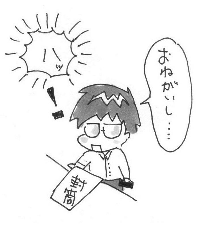 f:id:itousihousyoshi:20160901125926j:image:w200