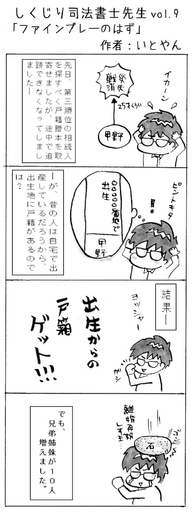 f:id:itousihousyoshi:20190811072548j:image